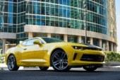 Бамблби снова в деле: в России начались продажи спецверсии Chevrolet Camaro