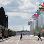 Индекс промпроизводства регионов СКФО за первый квартал составил почти 108%