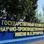 Фигуранта дела Центра Хруничева объявили в международный розыск