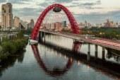 Все гостиницы в Москве для участников Кубка конфедераций прошли проверку