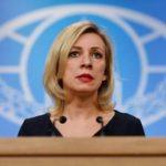 Захарова прокомментировала ужесточение правил выдачи американских виз