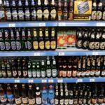 В Петербурге ограничат продажу алкоголя во время Кубка конфедераций