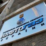 Суд предложил Нафтогазу и Газпрому договориться по суммам претензий