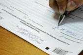 Астраханского чиновника, не указавшего в декларации иномарку, уволили