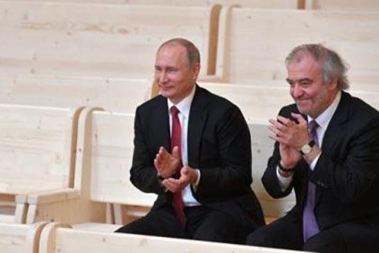 Гергиев представил Путину новый концертный зал в Ленинградской области