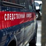 СК проводит проверку после ДТП с микроавтобусом в Тульской области