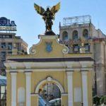 СМИ: депутаты подрались с полицией в горсовете Киева