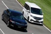 Автомобили Honda позволят выспаться за рулём