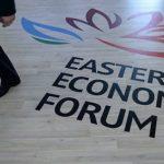 Более трех тысяч официальных лиц и глав компаний примут участие в ВЭФ-2017