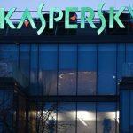 «Лаборатория Касперского» открывает летнюю школу кибербезопасности