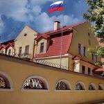 В Харькове радикалы устроили акцию у здания российского консульства