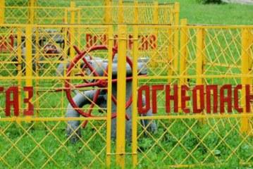 Медведев: фиксированных цен на российский газ для Белоруссии не будет