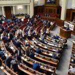 В Раде готовят законопроект о свободном обращении оружия