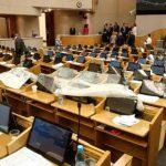Во время выступления Яровой в Госдуме протекла крыша