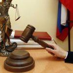 Россиянка требует через суд вернуть ей деньги на генетическую диагностику