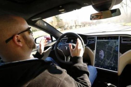 Без вины виноватая Tesla