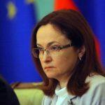 Набиуллина заявила о новом цикле роста российской экономики