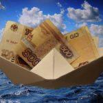 В Госдуме объяснили, почему россияне получают «мизерные» пенсии