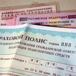 Россиянам значительно упростят самостоятельное оформление ДТП по ОСАГО