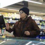 С пенсиями у россиян в следующем году будет еще хуже