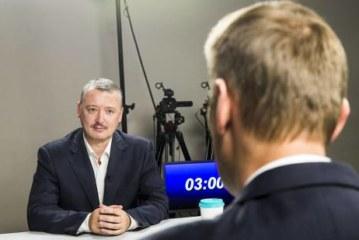 Стрелков рассказал о ПВО ДНР в день крушения MH17