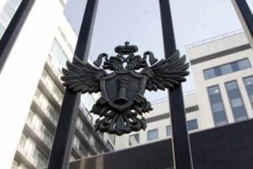 В Абхазии задержали убийц российского туриста Кабанова