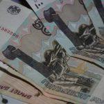 В России зафиксировали рекордно низкую инфляцию: почему падают доходы