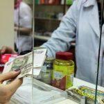 Фармацевтов начнут штрафовать за завышение цен на лекарства