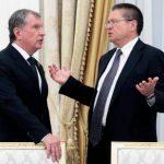 Адвокат объяснила двусмысленности в разговоре Улюкаева с Сечиным