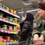 Стоимость продуктов увеличивается в разы быстрее, чем в Европе
