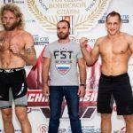 «Главная задача Гран-при городов Воинской Славы — зажигать новые звезды MMA»