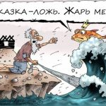 Благосклонность пенсионеров на выборах власти оценили в 600 рублей