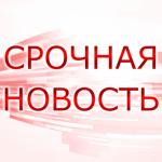 Под Киевом ранен подозреваемый в покушении на Путина Адам Осмаев