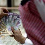 Саудиты собрались конфисковать до $800 млрд в рамках борьбы с коррупцией