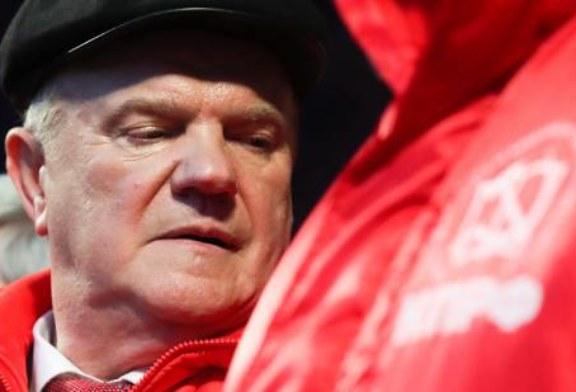 Геннадий Зюганов объявил о выдвижении на пост президента России