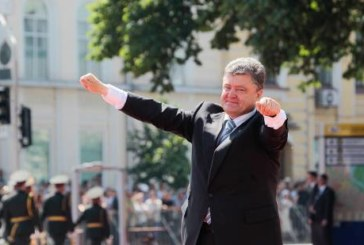 Порошенко узаконил контроль СБУ за гастролями артистов из России