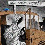 «Скорая помощь» для алкоголиков: оказывать или отказывать