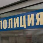 ЕСПЧ разберется с гибелью мужчины в полиции Набережных Челнов