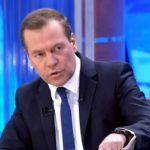 Медведев не исключил изменения ставки НДФЛ: ничего вечного нет