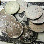 Рублю предсказали резкое падение до Нового года