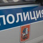 После массовой драки на юго-западе Москвы задержали 12 мигрантов