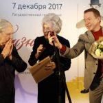 Большим артистам — по Чаплину: состоялась церемония вручения премии «Признание»