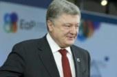 Украина мечтает о российском газе: Порошенко назвал условия возобновления закупок
