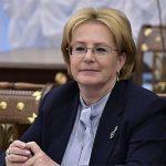Глава Минздрава Вероника Скворцова зарабатывает более 500 тысяч рублей в месяц