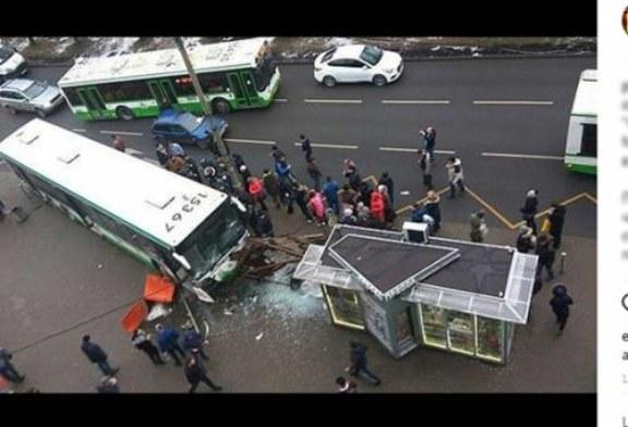 В МЧС прокомментировали аварию автобуса у метро «Сходненская»