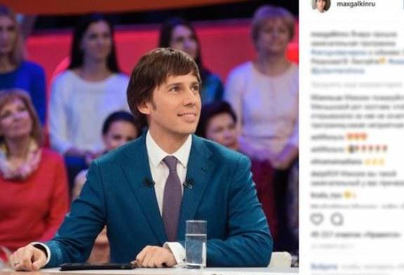 Нападение с топором произошло в школе, где учился Максим Галкин