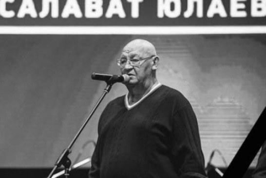 Скончался лучший бомбардир в истории хоккейного «Салавата Юлаева»