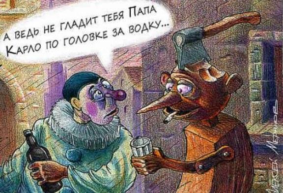 Падение продаж водки в России оказалось лишь статистической игрой