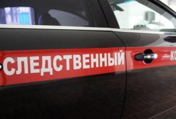 Следственный комитет РФ собрал доказательства, опровергающие показания информатора WADA Родченкова