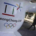 МОК будет индивидуально рассматривать случаи появления флага России на Олимпиаде-2018